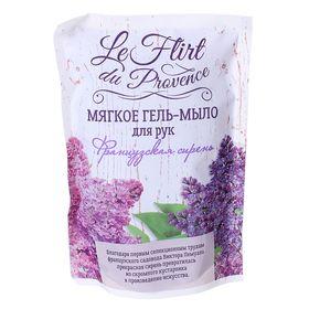 "Гель-мыло мягкое для рук Le Flirt ""Французская сирень"", дой-пак, 500 мл"