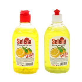 Средство для мытья посуды Selena 'Выгодная цена', Лимон, 500 мл Ош