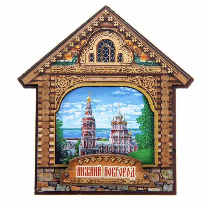 Магнит в форме домика Нижний Новгород