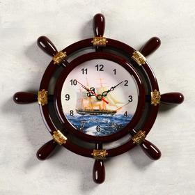 Часы настенные 'Двойной штурвал', корабль на циферблате, микс Ош