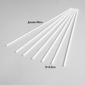 Трубочка для шаров, флагштоков и сахарной ваты, 41 см, d=6 мм, цвет белый Ош