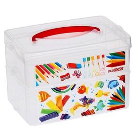 Ящик для игрушек с аппликацией ART BOX, 2 секции 2 + 3 л, с крышкой и ручкой, бесцветный