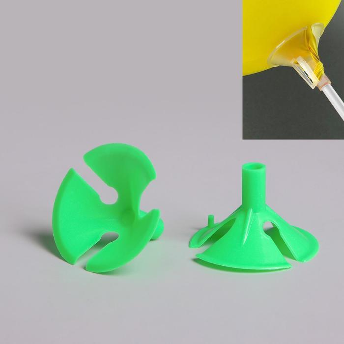 Держатель-зажим для шаров, отверстие 0,6 см, d4,5 см, цвет зелёный