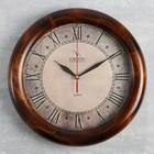 """Часы настенные, серия: Классика, """"Римские цифры"""", деревянный обод, 30х30 см микс"""