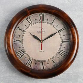 Часы настенные, серия: Классика, 'Римские цифры', деревянный обод, 30х30 см микс Ош