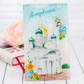 Настольная картина «Владивосток» Ош
