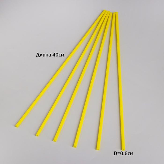 Трубочка для шаров, флагштоков и сахарной ваты, 41 см, d6 мм, цвет жёлтый