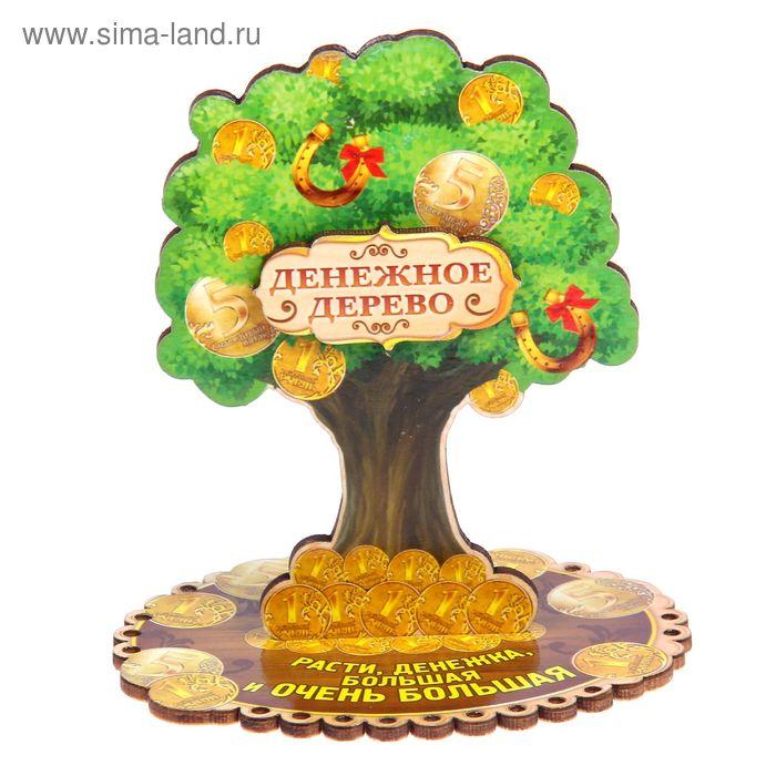 поздравление к долларовому дереву