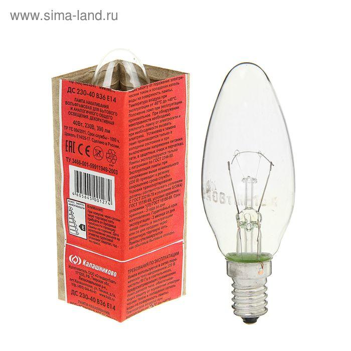 Лампа накаливания КЭЛЗ, ДС, 40 Вт, Е14, 230 В
