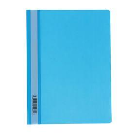 Папка-скоросшиватель А4, 140/180 мкм, голубая