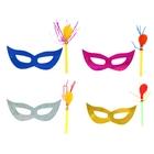Карнавальный набор «Секрет», 2 предмета: маска на резинке, дудка, цвета МИКС