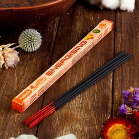 Благовония Sarathi 'Aromatherapy Energising. Возбуждение', 8 палочек в упаковке Ош