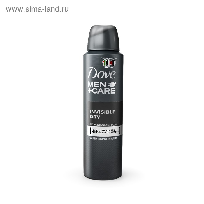 Антиперспирант Dove Men + Care Invisible Dry «Защита без белых следов», аэрозоль, 150 мл