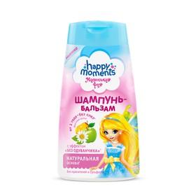 Шампунь-бальзам для волос Маленькая фея , 240 мл