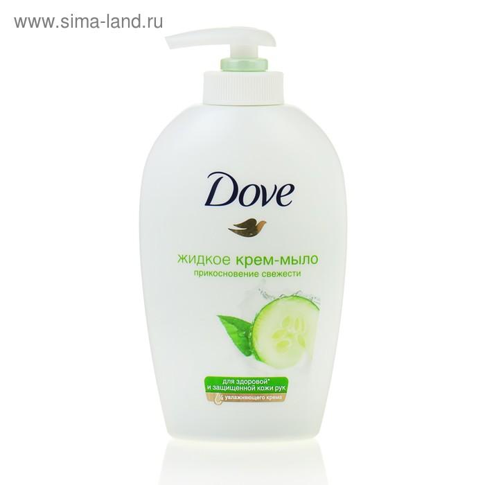 Жидкое крем-мыло Dove «Прикосновение свежести», 250 мл