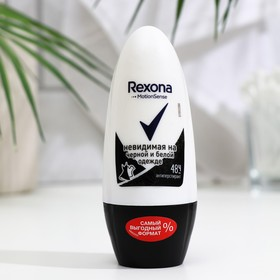 Антиперспирант Rexona MotionSense «Невидимый на чёрном и белом», ролик, 50 мл