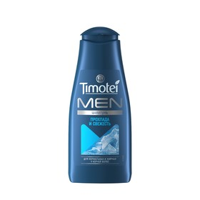 Шампунь для волос Timotei Men «Прохлада и Свежесть», 400 мл
