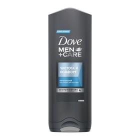 Гель для душа Dove Men + Care «Чистота и комфорт», 250 мл