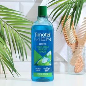 Шампунь для волос Timotei Men «Против перхоти», 400 мл