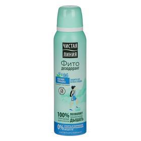 Дезодорант-антиперспирант Чистая линия «Защита без белых следов», аэрозоль, 150 мл
