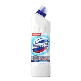 Средство чистящее для унитаза Domestos Ultra White, 500 мл