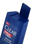 Шампунь для волос Clear Men «Против выпадения волос», 200 мл - Фото 3