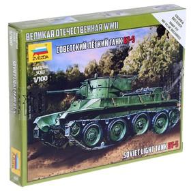 Сборная модель «Советский лёгкий танк Бт-5» Ош