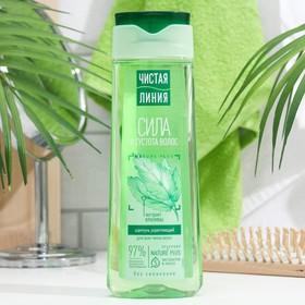 Шампунь для волос Чистая линия «Укрепляющий», крапивой, 250 мл