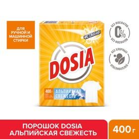 Стиральный порошок Dosia «Альпийская свежесть», автомат, 400 г Ош