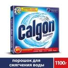 """Средство для смягчения воды Calgon """"2 в 1"""", 1,1 кг - Фото 1"""