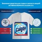 """Средство для смягчения воды Calgon """"2 в 1"""", 1,1 кг - Фото 3"""