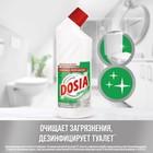 """Чистящее средство Dosia """"Хвоя"""" с дезинфицирующим и отбеливающим эффектом, 750 мл - Фото 2"""