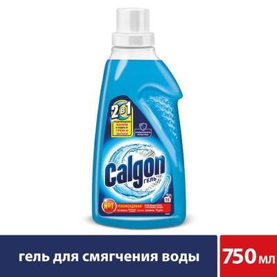 Средство для cмягчения воды и предотвращения образования накипи Calgon 2в1 гель, 750мл - Фото 1