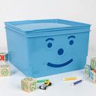 Ящик детский 15 л