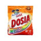 Стиральный порошок Dosia Color Active 3 Max, 3,7 кг