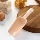 Совок для сыпучих продуктов 250 мл, цвет МИКС