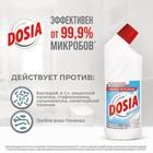 """Чистящее средство Dosia """"Морской"""" с дезинфицирующим и отбеливающим эффектом, 750 мл - Фото 2"""