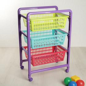 Этажерка для игрушек 'Радуга' на колесах, с выдвигающимися лотками Ош