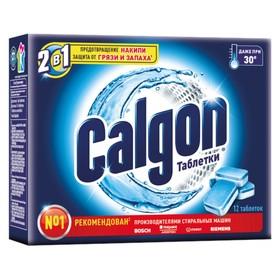 """Средство для смягчения воды Calgon """"2 в 1"""", 12 таблеток"""