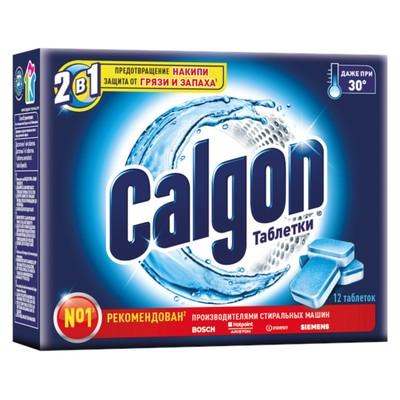 """Средство для смягчения воды Calgon """"2 в 1"""", 12 таблеток - Фото 1"""