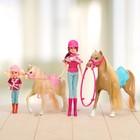 Набор игровой «Конная прогулка»: 2 куклы и 2 лошадки