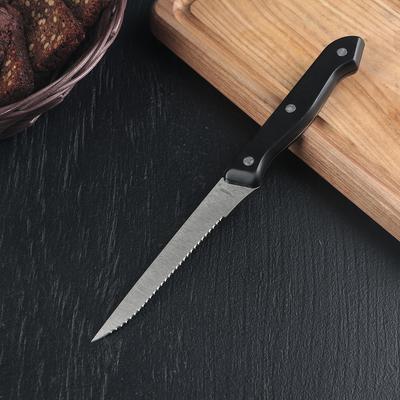 Нож «Универсал» зубчатое лезвие 12,5 см