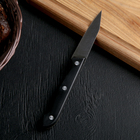 """Нож """"Универсал"""" лезвие 8 см"""