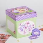 Памятная коробка для новорожденных