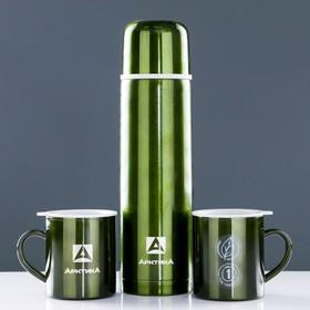 """Набор """"Арктика"""": термос вакуумный для напитков 1 л, 2 кружки невакуумные 300 мл, хаки"""