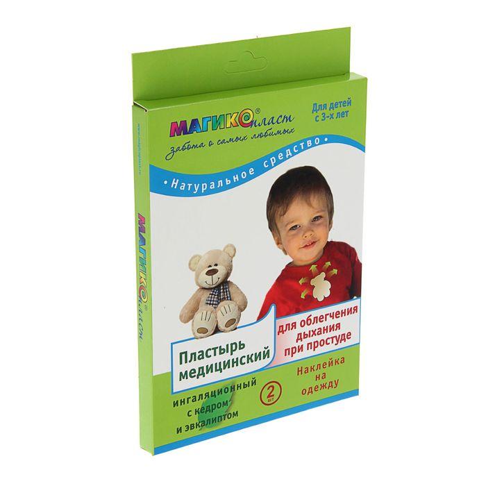 Пластырь медицинский для облегчения дыхания при простуде для детей с 3-х лет, 8 × 7 см, 2 шт.