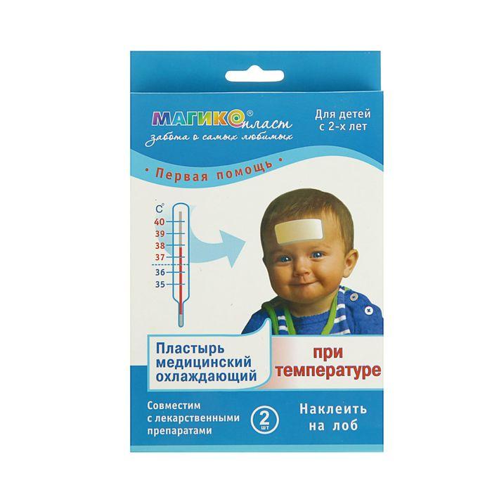 Пластырь медицинский охлаждающий при температуре, для детей с 2-х лет, 411 см, 2 шт.