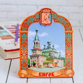 Панно деревянное «Киров» Ош