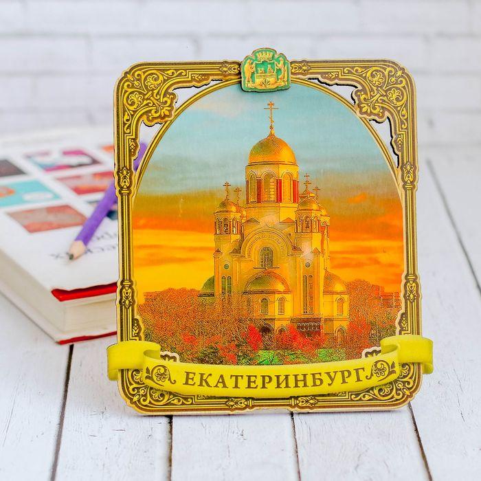 Панно Екатеринбург