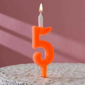 """Свеча для торта цифра """"Классика"""" """"5"""" оранжевая"""